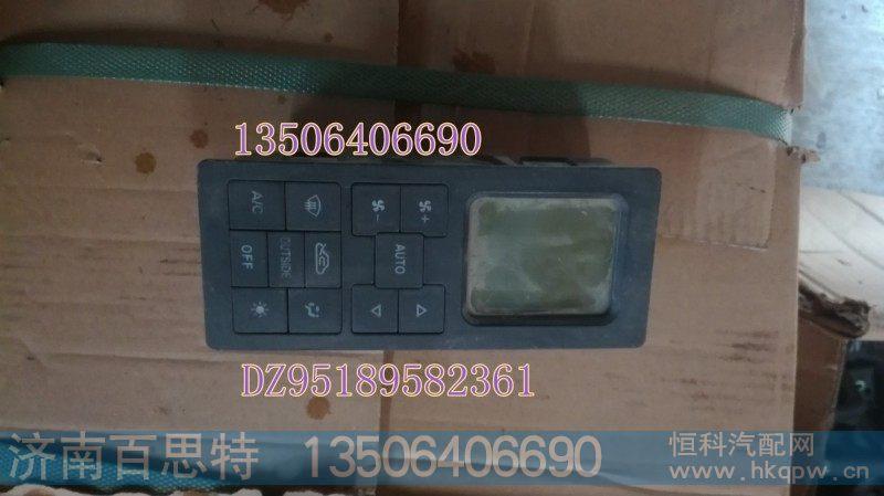 陕汽重卡-德龙f3000自动空调控制系统