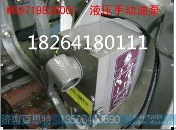 WG9719820001重汽系列