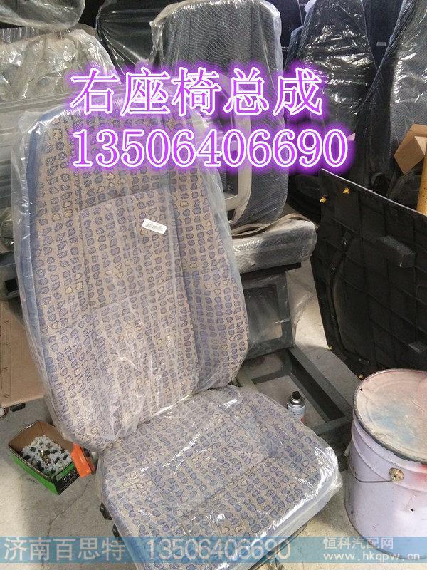 WG1642510006/1豪沃金王子