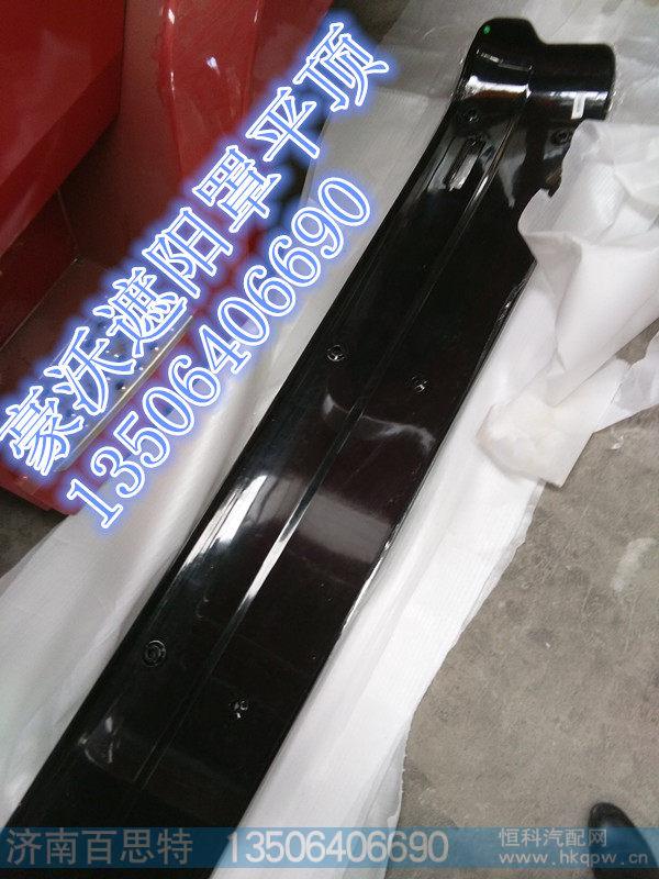 重汽豪沃驾驶室遮阳罩平顶