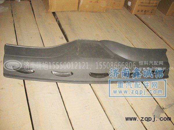 德龙M3000中卡汽车配件 工作台总成仪表台2600元/套