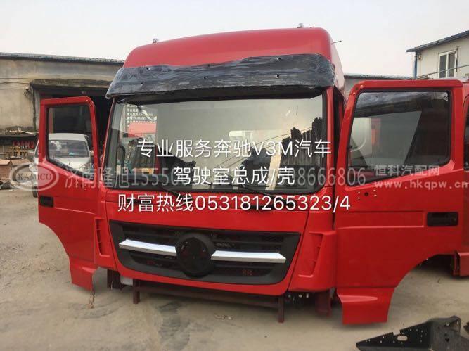 奔驰V3M汽车配件驾驶室总成车门下装饰板/81265323