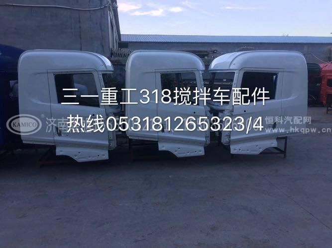 三一重工搅拌车配件前面板/60117238