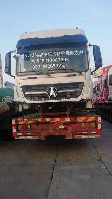 包头奔驰V3M驾驶室总成驾驶室壳1286000520/1286000520