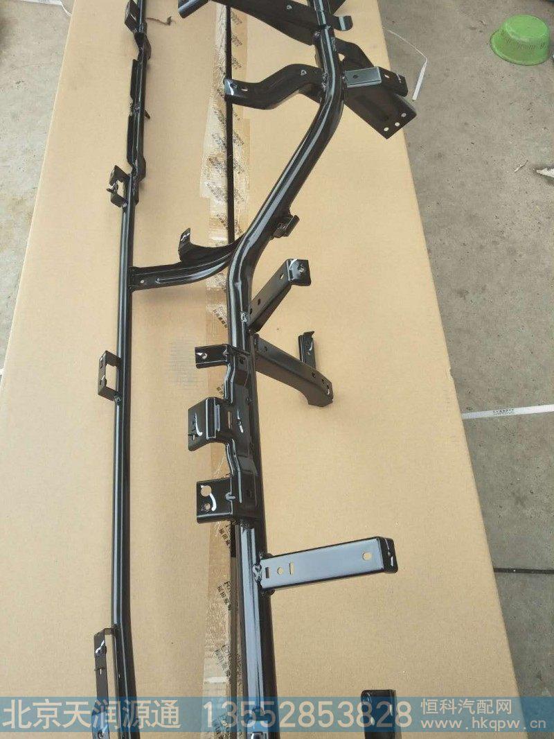 仪表板安装横梁焊接总成H0535130100A0A1295/H0535130100A0A1295