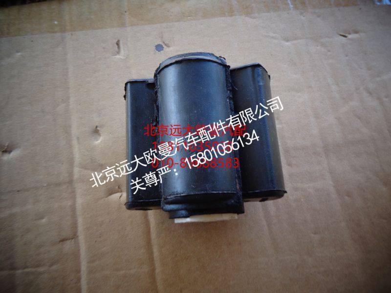 1B24250100032翻转支架橡胶套自卸/1B24250100032