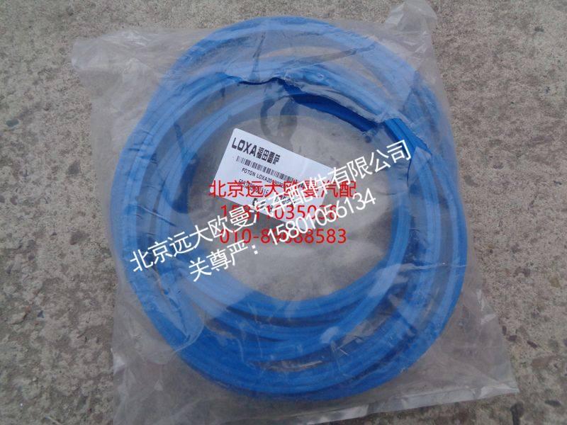 5037HB9500115 J形防塵圈/5037HB9500115