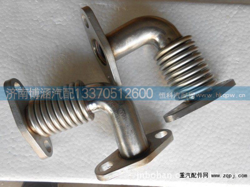 进气管VG1557110058A/VG1557110058A