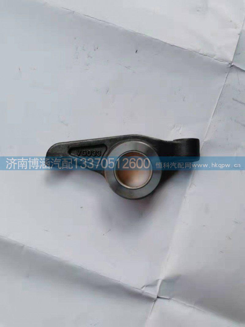 进气门摇臂VG1540050033/VG1540050033