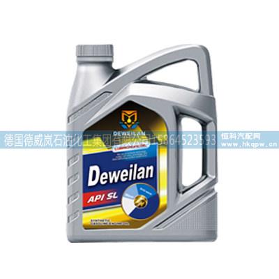 API: SL合成汽油发动机油/