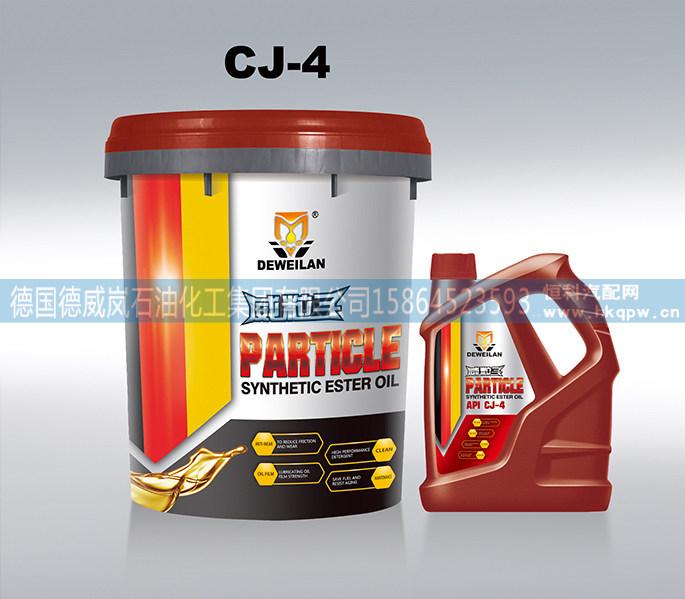 重负荷柴油发动机油 CJ-4/