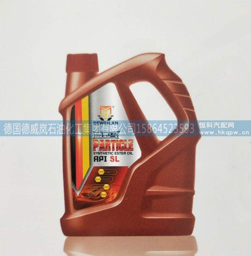 合成汽油发动机油 SL/
