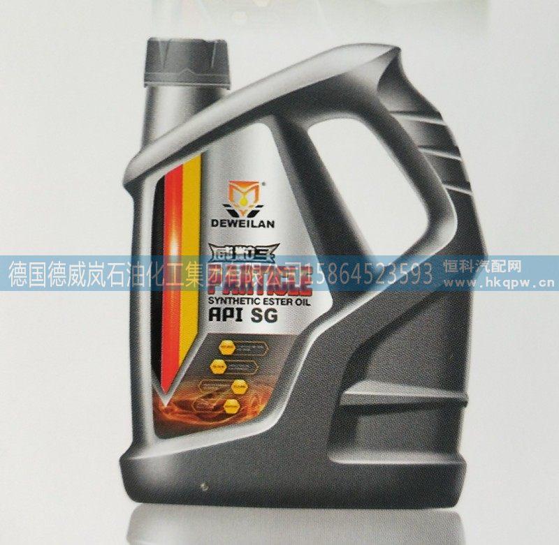 合成汽油发动机油 SG/