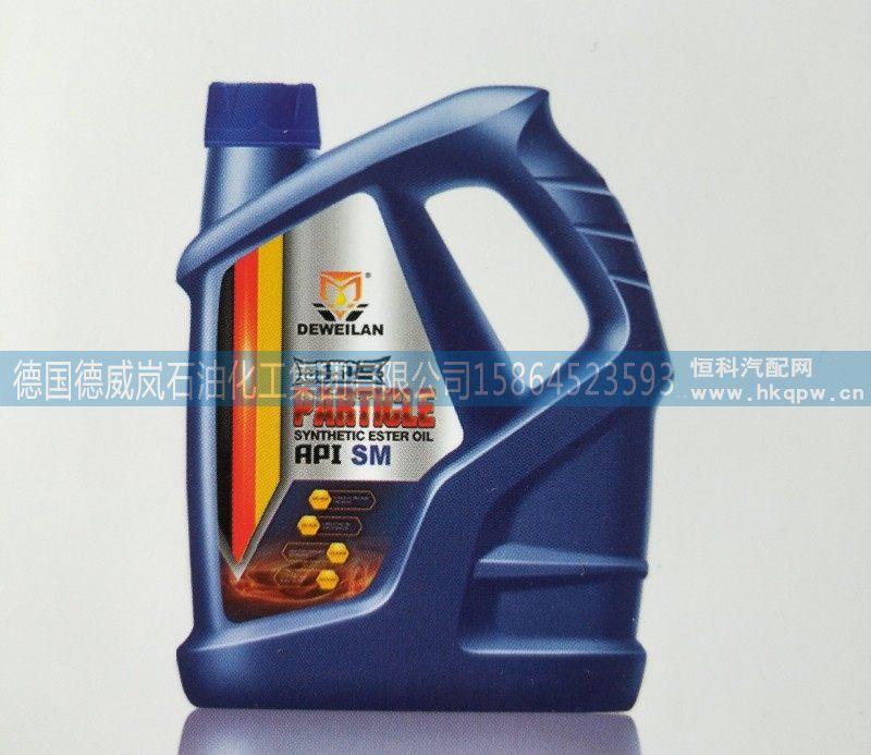 合成汽油发动机油 SM/
