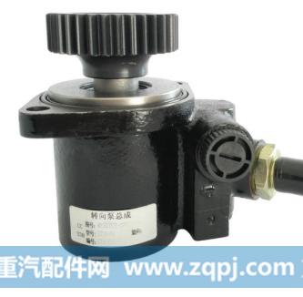 FZB12E9D 4365818转向助力叶片泵
