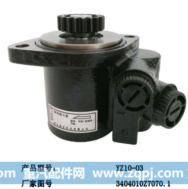 FZB12K7D DK4A-3407000C转向助力叶片泵