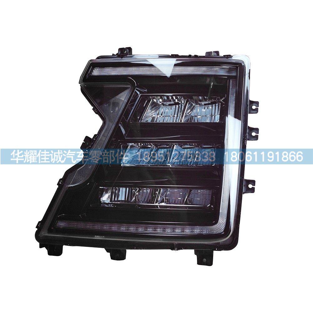 TH7左右前照灯 原车LED,WG9925725001/02/WG9925725001/02