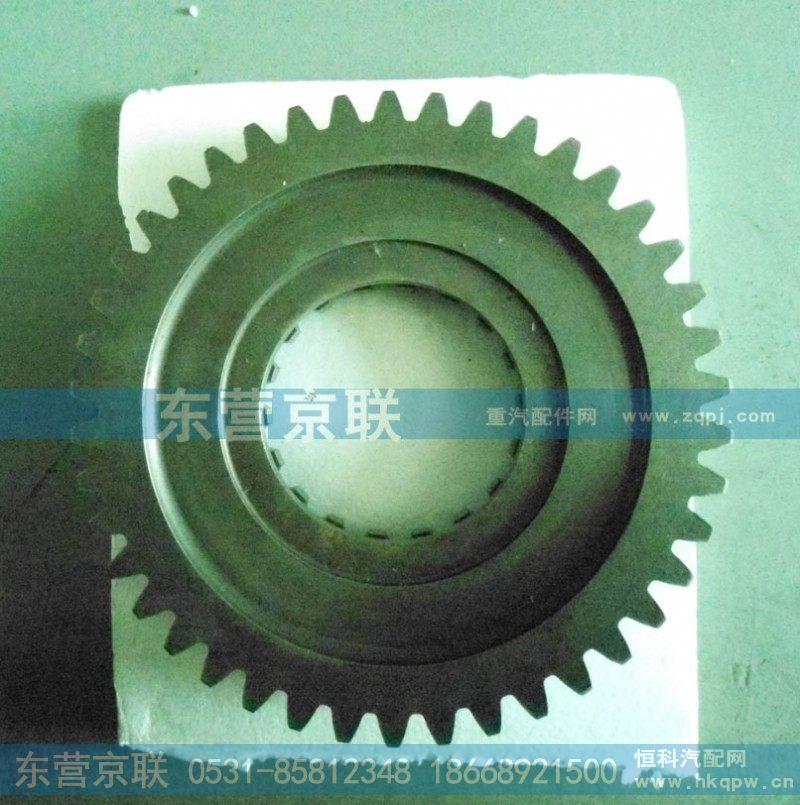 處理庫存 陜齒變速箱齒輪 JS180-1707106