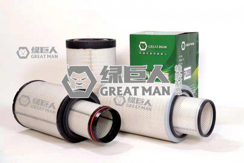 绿巨人空气滤清器系列-K3252/K3252