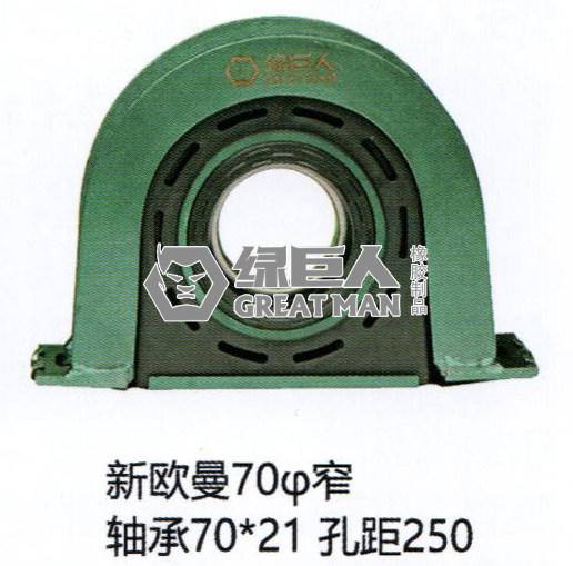 【绿巨人】新欧曼窄吊架总成/