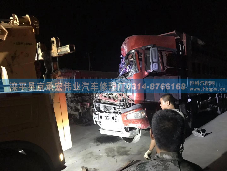 滦平县大中型机动车维修厂,道路救援清障/