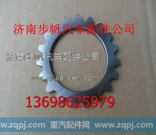 AZ2210040012