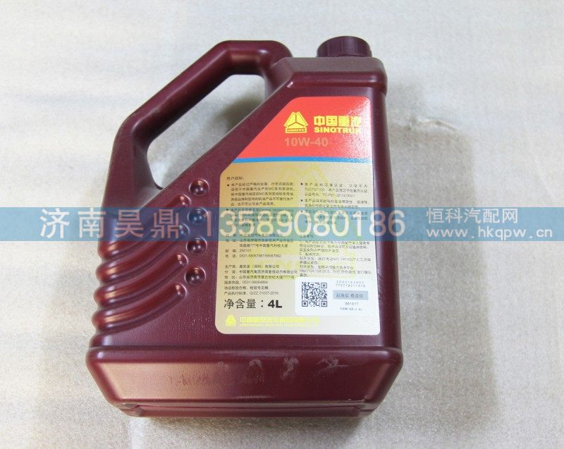 10W 40-J 4L 油品/10W 40-J 4L