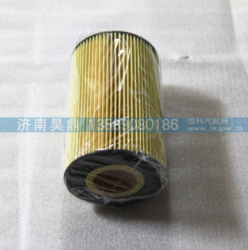 200V05504-0107 机油滤芯【曼机油滤芯】/200V05504-0107