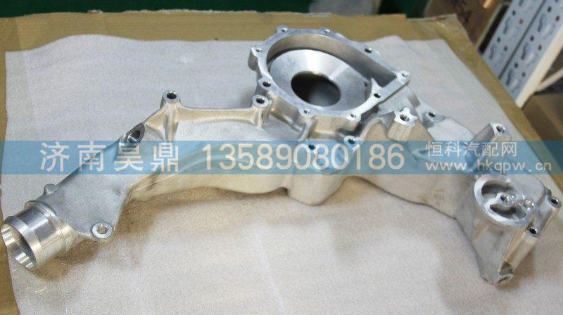 200V06330-5041 分配壳/200V06330-5041