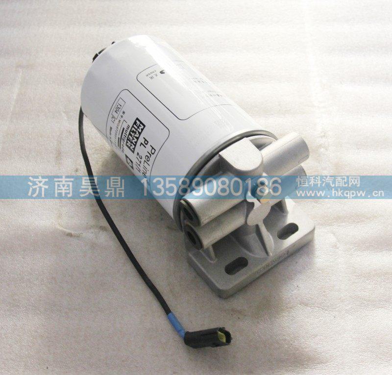 MAN 曼发动机WG9725551310 粗滤器/WG9725551310