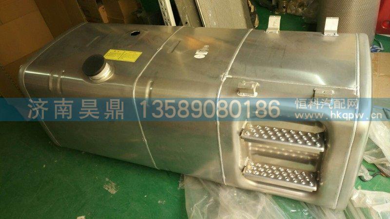 600L铝合金踏板油箱(675X620)右置(橡塑部)/WG9925555698