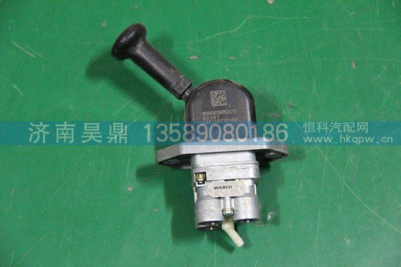 手制动阀 WG9000360522/WG9000360522