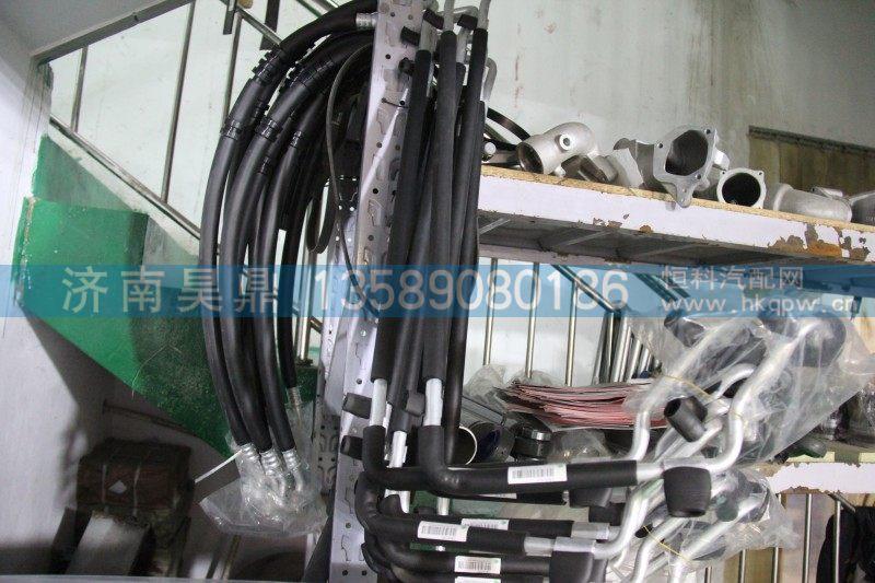 压冷管总成 712W61942-0223/712W61942-0223