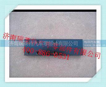 陜汽奧龍鋼板滑軌199014520224A(厚度35COM)