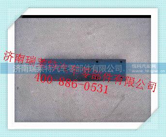 重汽斯太爾鋼板滑軌199014520224A