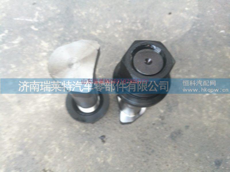 70矿后轮胎螺栓 精品WG9770520123 特价处理/WG9970520123