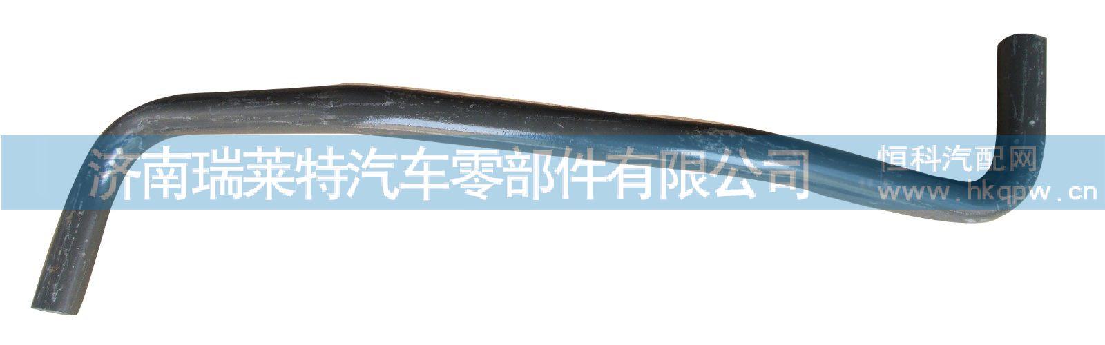 70KZJL 70矿车 变速箱支架梁/
