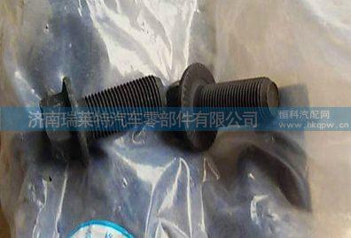 盆角齿螺栓(70矿 AC26桥)AZ9970320023/AZ9970320023