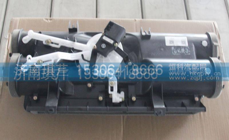 华菱模式分配箱总成8110F-010-PN【华菱汉马配件】/8110F-010-PN