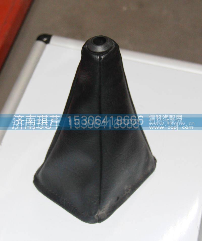 排挡罩皮套总成51H08-07030华菱汉马驾驶室配件/51H08-07030华菱汉马驾驶室配件