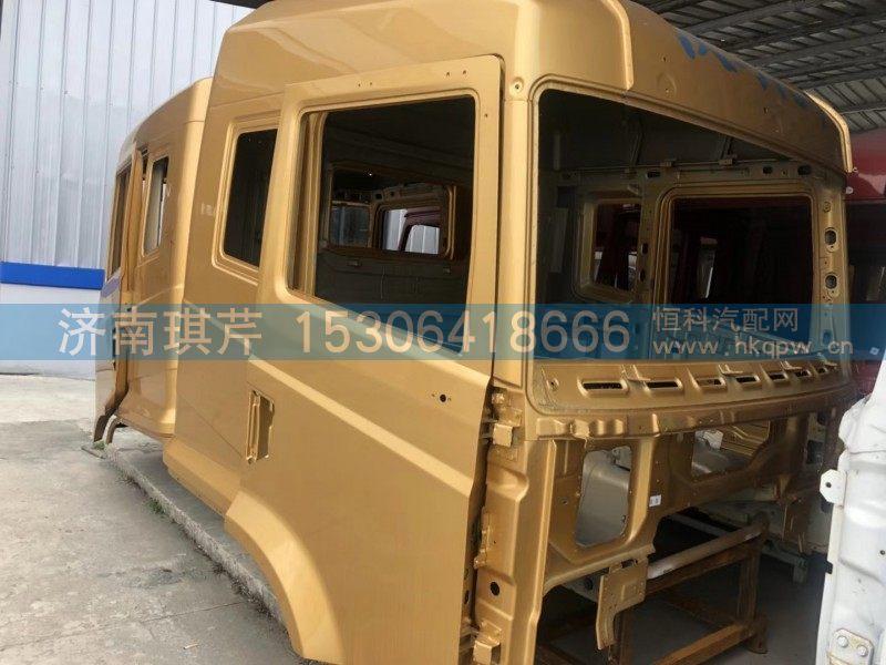 华菱汉马驾驶室总成/C50MG-0011040-13