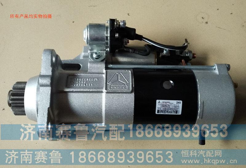 起动机vg1560090007