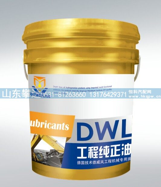 工程纯正油CI-4/PAI: CI-4