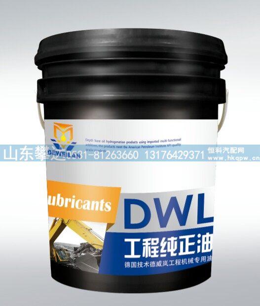 工程纯正油/PAI: GL-5