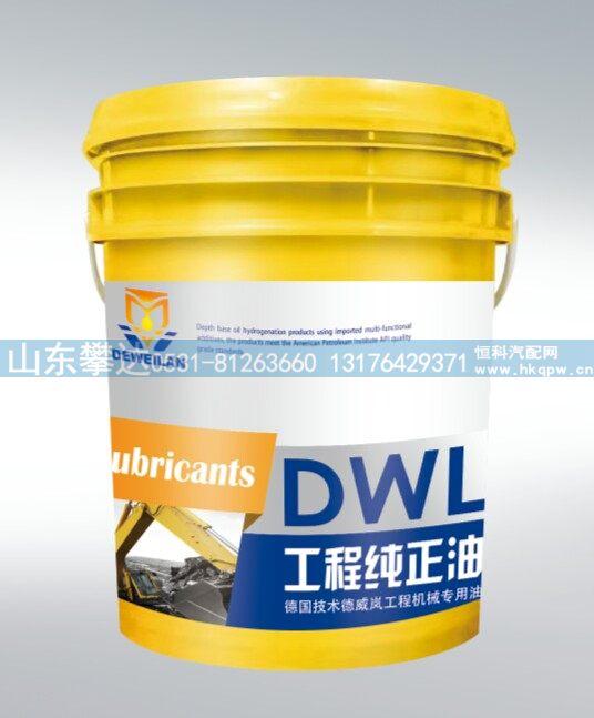 工程纯正油 抗磨液压油/L-HM
