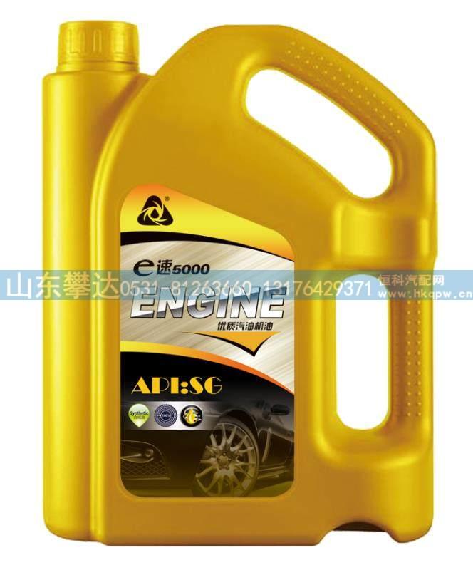 e速汽机油 SG/PAI: SG