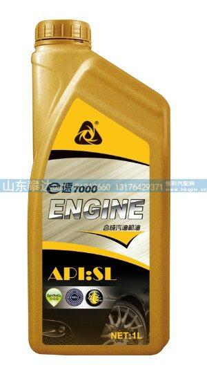e速汽机油SL/SL