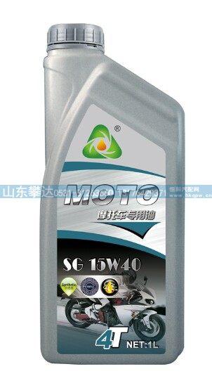 e速摩托车专用油/SG