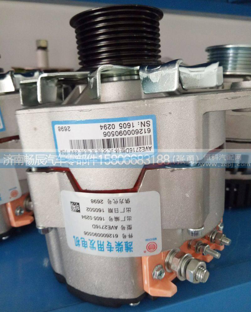 JFZ2517A1发电机  济南畅辰动力