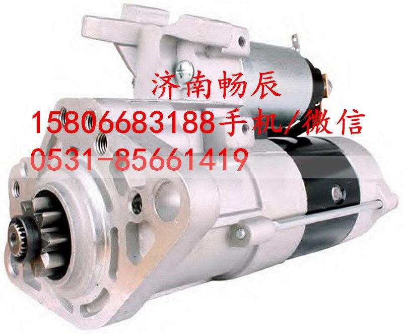 三菱4D33起动机M8T85071